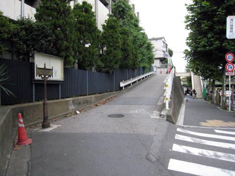 ひぐらし坂(荒川区)